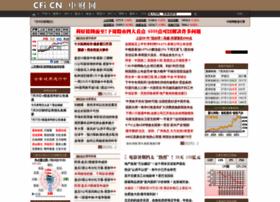 Cfi.net.cn thumbnail