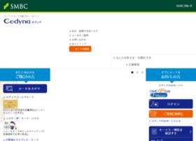 Cfweb.co.jp thumbnail