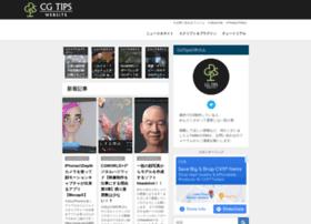 Cg-tips.net thumbnail