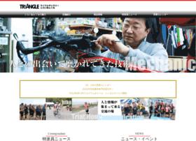 Cg-triangle.jp thumbnail