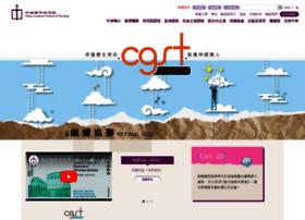 Cgst.edu thumbnail