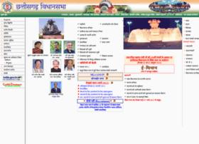 Cgvidhansabha.gov.in thumbnail