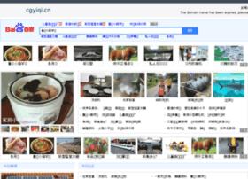 Cgyiqi.cn thumbnail
