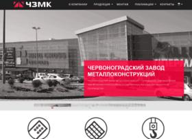 Cgzmk.com.ua thumbnail
