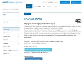 Ch-japan.com thumbnail