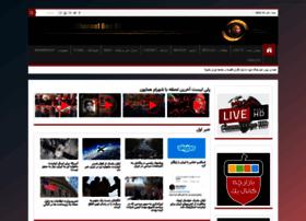 Ch1.cc thumbnail