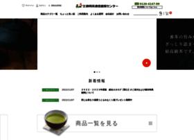 Cha-tsuhan.co.jp thumbnail