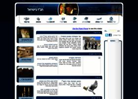 Chabad.co.il thumbnail