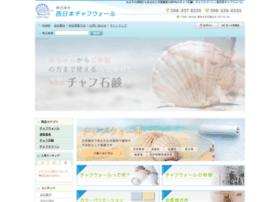 Chaffwall.jp thumbnail