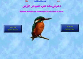 Chafik.hebfree.org thumbnail