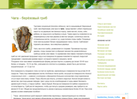 Chagagrib.ru thumbnail