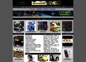 Chahua.org thumbnail