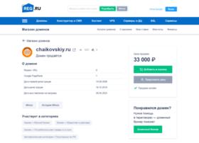 Chaikovskiy.ru thumbnail