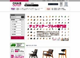 Chairoutlet-shop.jp thumbnail