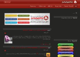 Chakadvi.com thumbnail