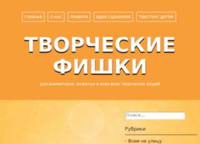 Chakhnina.ru thumbnail