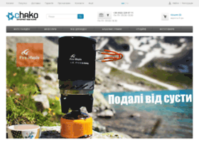 Chako.ua thumbnail