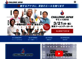 Challengejapan.jp thumbnail