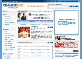 Chamberweb.jp thumbnail