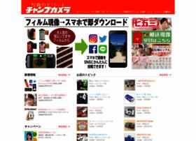 Champ.co.jp thumbnail