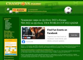 Champions.name thumbnail