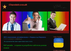 Chandelcounsult.com.ua thumbnail