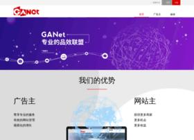 Chanet.com.cn thumbnail