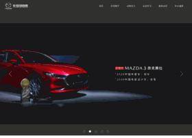 Changan-mazda.com.cn thumbnail