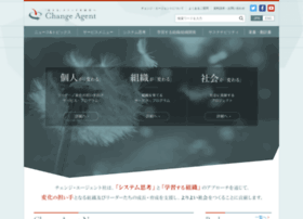 Change-agent.jp thumbnail