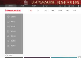 Changhong.com.cn thumbnail