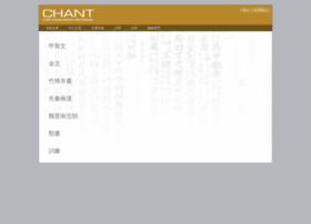 Chant.org thumbnail