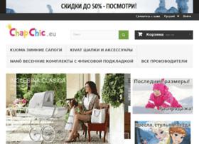 Chapchic.ru thumbnail