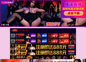 Chapsupercenter.com thumbnail