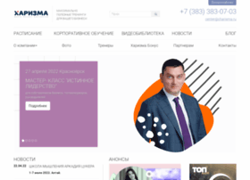 Charisma.ru thumbnail