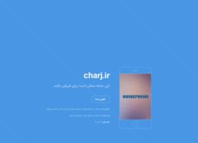 Charj.ir thumbnail