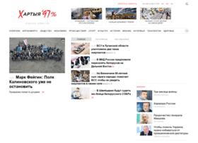 Charter97.eu thumbnail