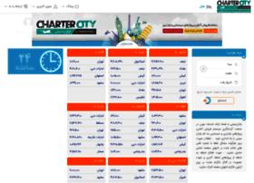 Chartercity.ir thumbnail