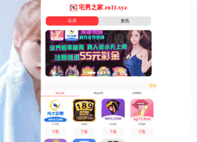 Chat-chat.cn thumbnail