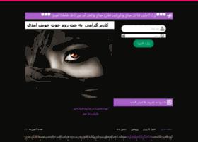 Chat-iran.ir thumbnail