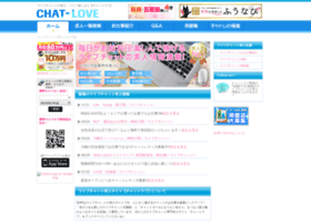 Chat-love.jp thumbnail