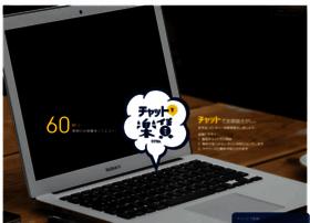 Chat-rakuchin.com thumbnail