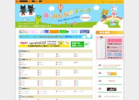 Chat.firebird.jp thumbnail