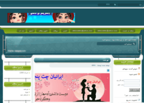 Chat9.ir thumbnail