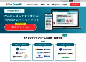 Chatdealer.jp thumbnail