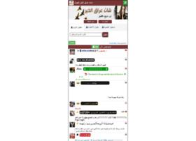 Chatiraqnai.net thumbnail