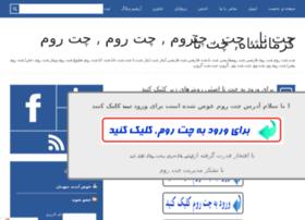 Chatna.org thumbnail