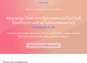 Chatroom.in.th thumbnail