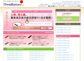 Cheapbattery.jp thumbnail