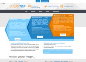 Cheaptop.ru thumbnail