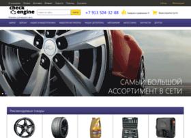 Check-engine.ru thumbnail